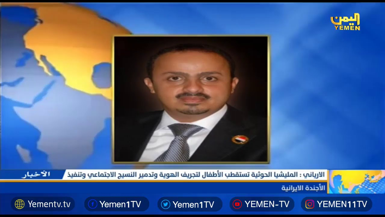 Photo of نشرة الرابعة  – تقديم / عمر القرشي   17/07/2019