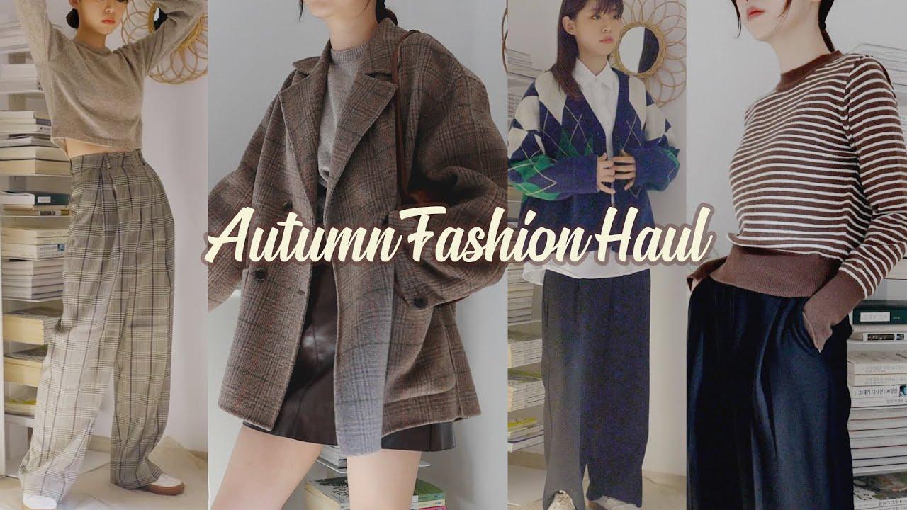 (SUB) 가을&겨울 패션 하울🤎이번 가을에 교복처럼 입은것들! Autumn Fashion Haul