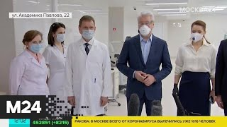 Достаточно ли профессионализма у врачей частных клиник, чтобы лечить коронавирус? - Москва 24