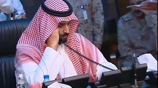 Saudi-Arabiens