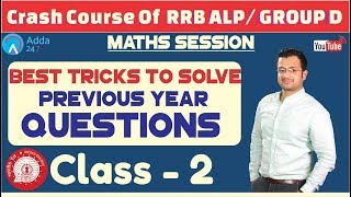 Crash Course Of RRB ALP/ GROUP D | Best Tricks To Solve Previous Year Questions | Class - 2 | Maths
