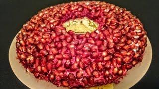 Вкусный салат Гранатовый Браслет рецепт Секрета приготовления