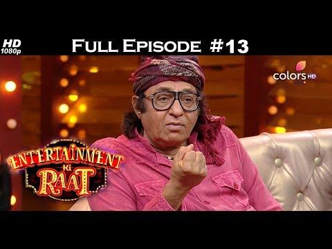 Entertainment Ki Raat - Ranjeet & Anu Malik -30th December 2017 - एंटरटेनमेंट की रात  - Full Episode
