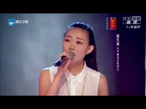 """Amazing Chinese Singer performs """"Mad World"""" Cui Tianqi"""
