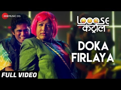 Doka Firlaya Full HD Mp4 Video Song - Looose Control Marathi Movie