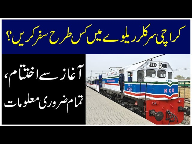 A Complete Guidance On Travelling Karachi Circular Railway