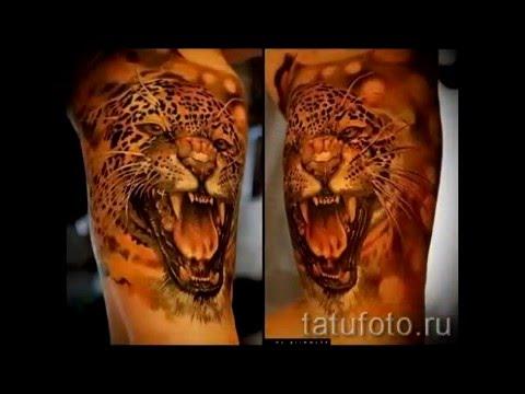 Значение тату ягуар   примеры с фото готовых татуировок