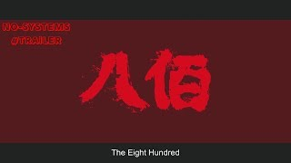 The Eight Hundred - 八佰 #2019 #Chinese Movies #TRAiLER #HD #2