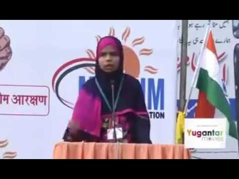 Hame Puri Azadi Chahiye Dekhen Is Video Ko