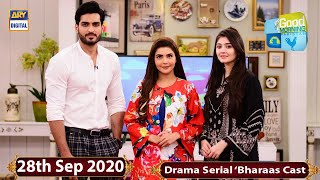 Good Morning Pakistan - Dur-e-Fishan Saleem & Omer Shahzad - 28th September 2020 - ARY Digital Show