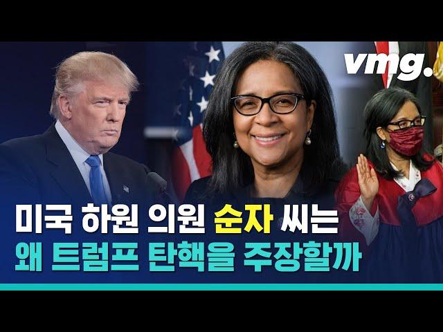 미국 의회 왜 이러는지, 한국계 미국 의원에게 직접 들어봤습니다 / 비디오머그