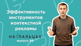 видео Как мы сделали инструмент веб-аналитики для сайта Ecommerce
