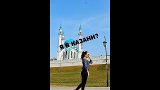 Танцы на ТНТ. Кастинг в Казани