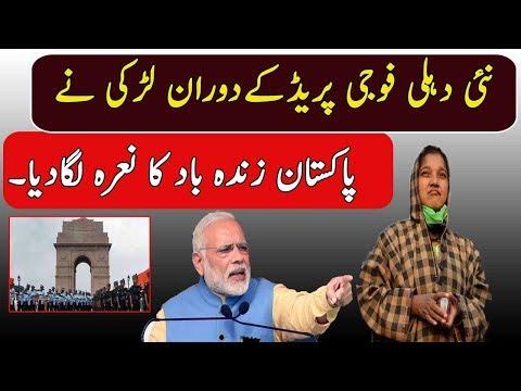 Pakistan zinda bad slogan in New Delhi