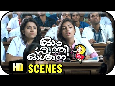 Om Shanti Oshana Movie Scenes HD | Nazriya's professor dies of cardiac arrest | Comedy Scene