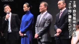松本人志が監督3作目にして初めて時代劇に挑戦した『さや侍』。この映画...