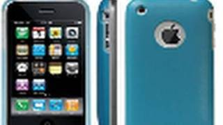 SGP Ultra Hybrid for iPhone 3G/3GS