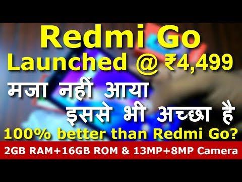 Better than Redmi Go | Xiaomi launched Redmi Go | Redmi Go vs Infinix Smart 2