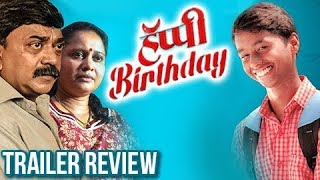Happy Birthday Marathi Movie Trailer Review | Shashank Shende & Arun Nalawade | Marathi Movie 2017
