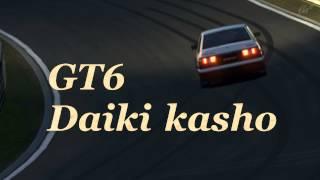 【Gran Turismo 6 HQ】Soundtrack -Daiki kasho- 【Original Full album】