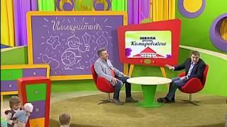 видео Какие витамины лучше для ребенка