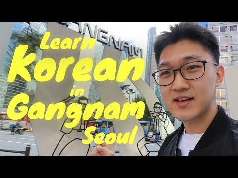 """Study Korean in Gangnam, Seoul"" – with Chris a.k.a. CoreanoVlogs"
