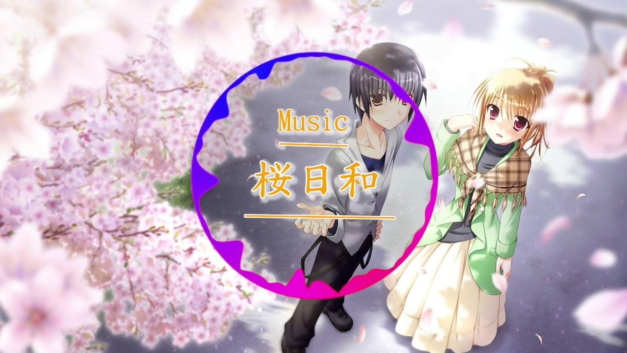 【好聽音樂】好聽 日系 No copyright music 無版權BGM 無版權音樂 免費音樂下載 | 歌名:桜日和 作曲:KOUICHI - YouTube