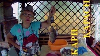 Как быстро снять чешую с карпа/ Почему я не люблю чистить рыбу?