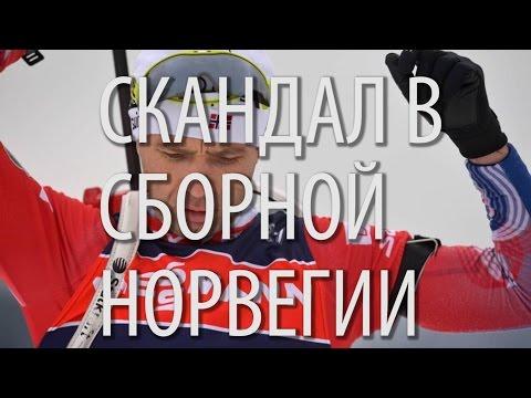 биатлон новости видео йоханес бё смотреть онлайн