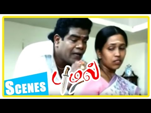 Puzhal Tamil Movie | Scenes | Mano's...