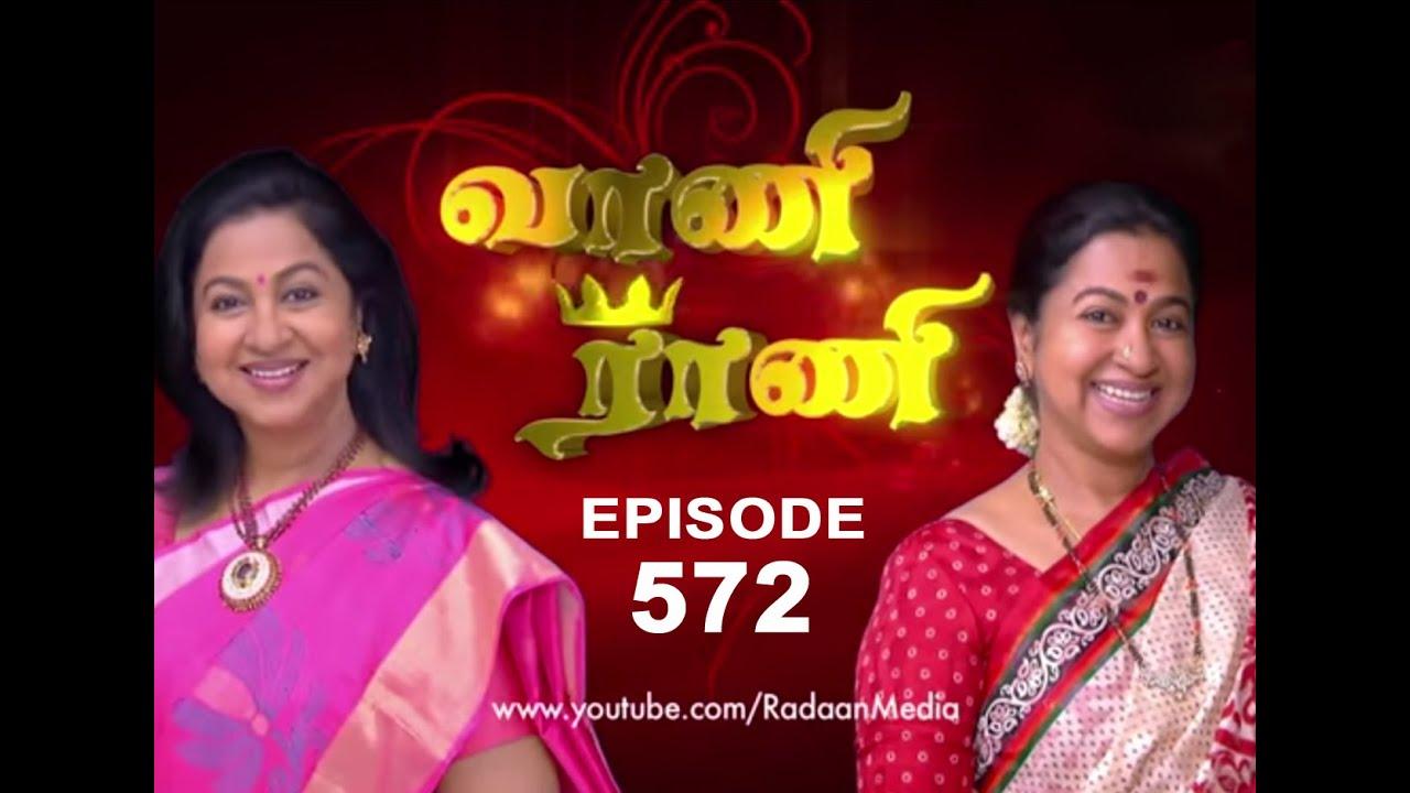 Vaani Rani - Episode 572, 10/02/15