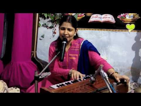 shiv bhajan(Nachari) - chhot chhot rodi gadaiye - Ranjana jha