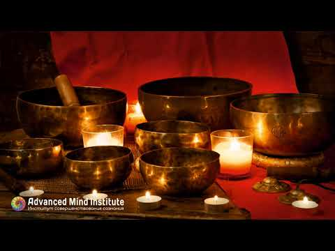 Самонастройка с тибетскими (поющими) чашами