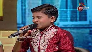 Bhajan Antakhyari Ep 126 | Devotional Songs by Child Singers