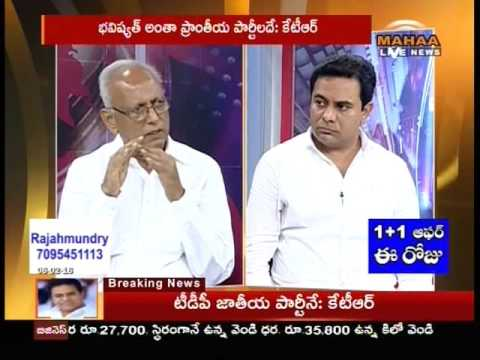 Editors Time Chief  Editor IVR With KTR Part 02 || Live Updates - Mahaa News