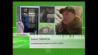 Частные перевозчики Братска с 1 июня увеличивают стоимость проезда в общественном транспорте