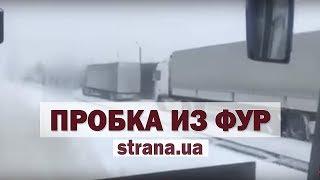 На трассе Киев-Одесса из-за снегопада образовалась пробка из фур   Страна.ua