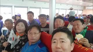 (주)광산기공 (주)티아이엠  2019년 8월 팀장 단…