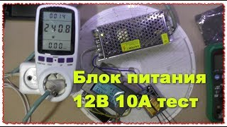видео Источник бесперебойного питания  PSU-6A LED