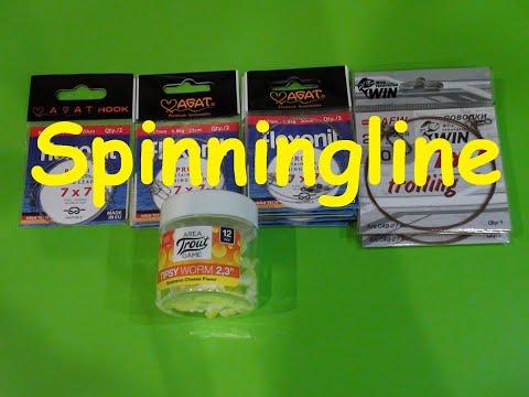 Распаковка посылки от интернет магазина Spiningline №18.