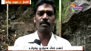 Neelagiri - Thengu Maragoda village has dangerous crocodiles | Polimer News(, 2016-08-24T05:24:49.000Z)