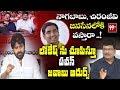 జనసేనలోకి నాగబాబు, చిరంజీవి? | Will Naga Babu Chiranjeevi Join Janasena ? | 99 TV Telugu