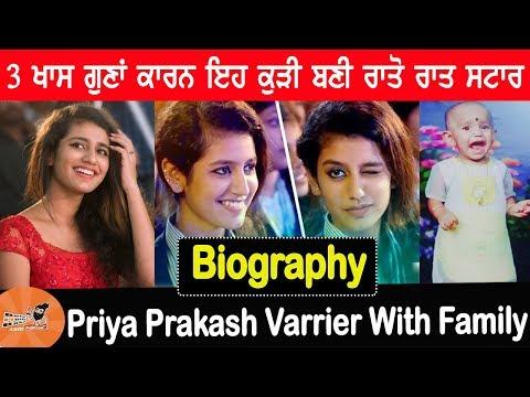 Priya Prakash Varrier Biography In Punjabi | Family | Mother | Father | Boyfriend | Success Story