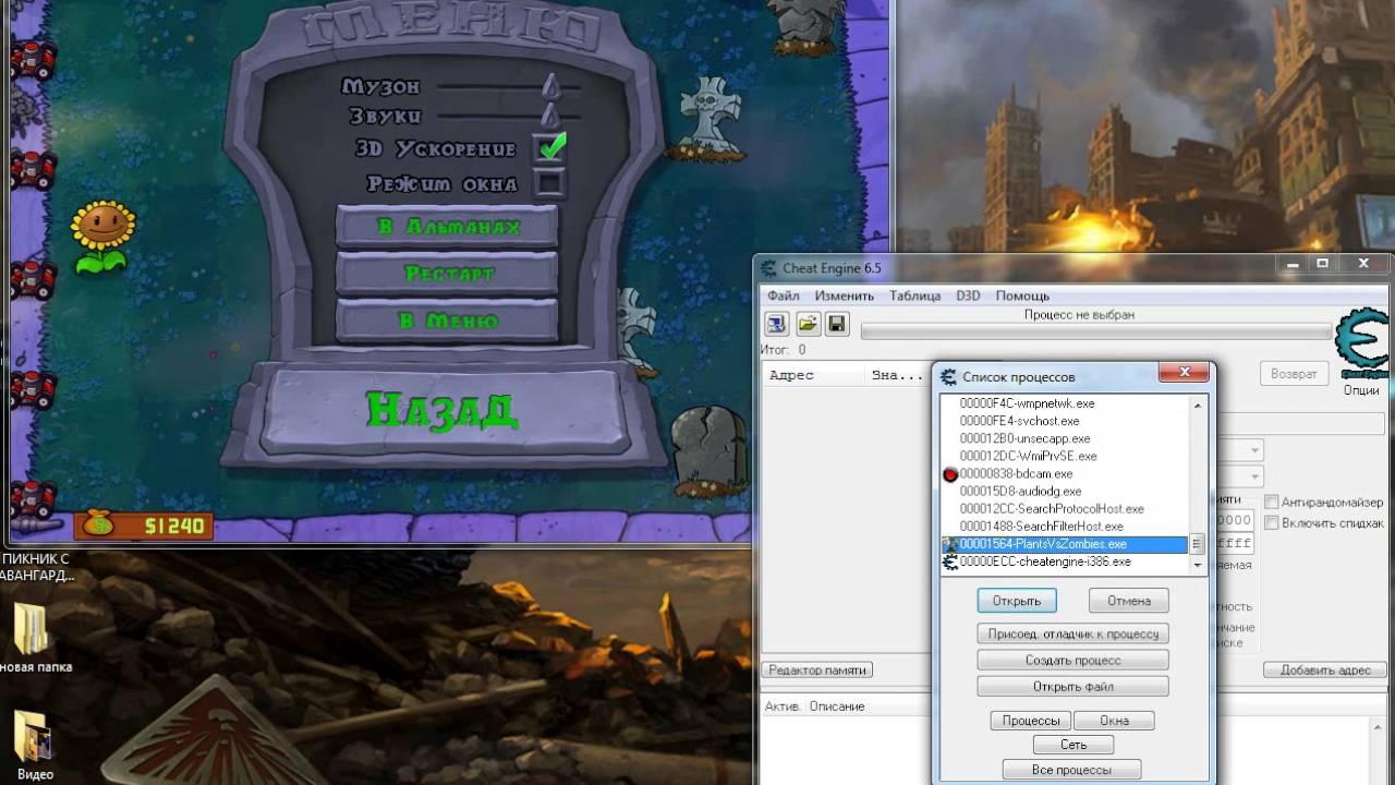 Cheat engine free download for windows 10, 7, 8/8. 1 (64 bit/32 bit.