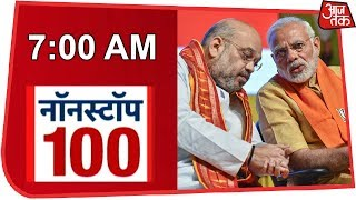 Watch hundred top trending hot news topics of the hour in News 100 ...