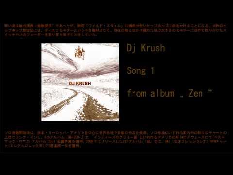 Dj Krush - Song 1