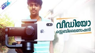 Video Stabilization Explained - Videography Methods & Tips (by malayalam tech)