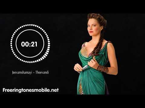 Jeevamshamayi - Theevandi Ringtone (Download Link)   Best ringtones 2018