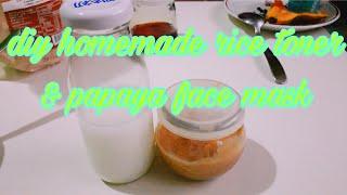 diy homemade rice toner and papaya face mask low budget remedy zimar ordeniza tv