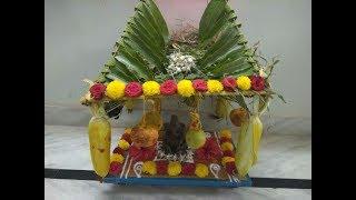 Vinayaka chavithi pooja decoration // ganesha , palavelli alankarana // ganapathi puja vidanam